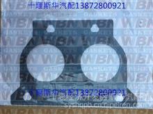 专业供应康明斯QSX15 IX15 汽缸垫 修理包 排气支管盖垫/3682940