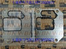 专业供应康明斯QSX15 IX15 汽缸垫修理包节温器座垫/3684336