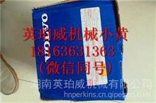 沃尔沃TAD720GE连杆20585982活塞缸套原厂现货供应/连杆20585982