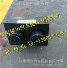 WG1608828070重汽新黄河C5B空调控制面板/WG1608828070