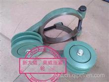 一汽解放锡柴6DL1 发动机皮带涨紧轮,惰轮,发电机皮带轮/1023012-29D(尺寸:90X30X37.5)