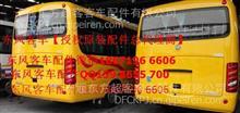 东风超龙客车前大灯总成 6660/东风超龙客车大灯