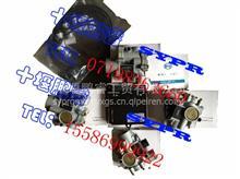 4721950180、SK3550100-604ABS控制器总成/4721950180(472 195 018 0)、SK3550100-604