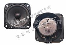 陕汽德龙新M3000驾驶室配件扬声器/DZ96189586161