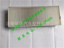 711W61900-0050汕德卡C7H款空调滤芯/711W61900-0050