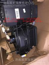 WG1682827002 重汽斯太尔D7B空调器(手动)/WG1682827002