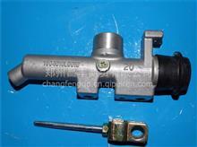 江淮格尔发离合器总泵1604010LG010/江淮格尔发离合器总泵1604010LG010