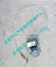 DZ95319861000陕汽德龙X3000备胎吊架/DZ95319861000