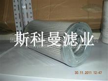 P171574唐纳森液压油滤芯厂家直销/P171574
