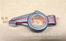 080V04200-6023重汽曼MC07  排气门摇臂总成/080V04200-6023