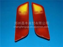 江淮 92602-Y4T70XH右侧装饰灯总成/92602-Y4T70/92602-Y4T70