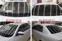 卡罗拉车窗玻璃贴膜|龙膜太阳膜保护膜|单向透光保护隐私/1