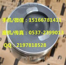 四配套批发QSC8.3四配套6BTA5.9四配套4D102四配套/6D107四配套NTC-290四配套NTC-400四配套