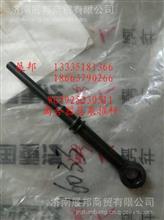 WG9925230511 重汽豪沃 离合器总泵推杆/WG9925230511
