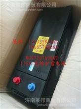 WG9720760002重汽豪沃 135Ah免维护蓄电池/WG9720760002