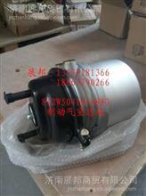 812W50410-6883重汽豪沃T7H  制动气室总成/812W50410-6883
