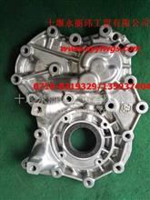 ZF16S2530 变速箱机油泵盖1325402044