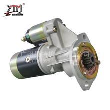 YTM 昱特电机4D98  DH80-7   洋马YANMAR 起动机马达/8943334380