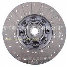 东风原厂 325从动盘 离合器1601D-130 Φ3251601D-130