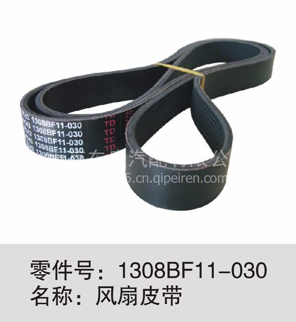 东风天锦eq4h发动机风扇皮带1308bf11-030