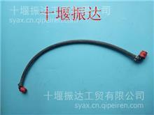 【3999824】东风康明斯QSB5.9燃油输油管/3999824