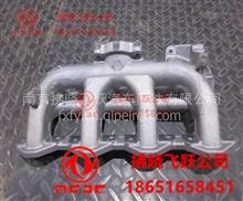 东风多利卡D凯普特K锐铃轻型发动机ZD2830进气管总成配件/1008015-E4101