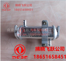 东风锐铃ZD28/30轻型发动机EGR冷却器E4101金龙莲花客车/EGR冷却器E4101044