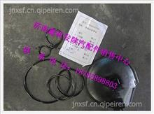 P199100360704陕汽德龙奥龙感载阀修理包/P199100360704