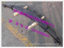 DZ9100529009陕汽德龙奥龙前右钢板弹簧总成/DZ9100529009