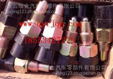 航天泰特宽体矿用车配件螺母/GB/T6170-2000