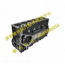 潍柴WD618发动机汽缸体/612600900022