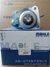 马勒(依斯克拉)重汽豪沃10L减速起动机/VG1560090001