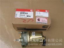 4943049适用于康明斯QSB5.9L发动机电子输油泵/4943049