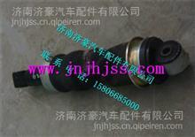 AZ1664440069重汽豪沃A7空气弹簧减震器/AZ1664440069