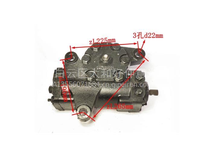 南骏汽车瑞康原装正品动力转向器总成 液压方向机3401