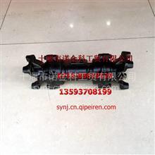 东风军车配件 东风EQ240 EQ2082传动轴中间支承总成/2241C-110-B