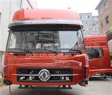 东风天龙珠光钼红驾驶室总成;驾驶楼总成/5000012-C0100