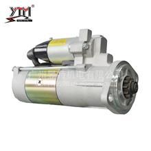 YTM昱特电机 S6K E312D E200B 三菱卡特 起动马达/M3T56181