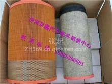 WG9725190102重汽豪沃A7空气滤清器/WG9725190102
