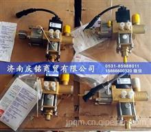 重汽VG1095110061高压减压器/VG1095110061