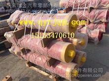 陕汽同力宽体矿用车配件推力轴承/87029110032/3