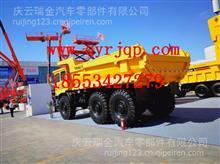航天泰特宽体矿用车配件螺栓/GB/T5785-2000