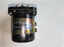 柴油发电机组用起动机继电器重庆康明斯NT855电磁开关/3050692 216537 158531