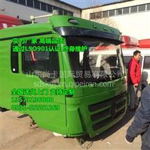 重汽豪沃A7自卸车车架总成 车架大梁 车架副梁 厂家直销价格/13573136000