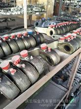 扬州盛达宽体矿用车配件液压锁总成/EZ11341440050
