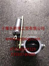 排气制动阀总成240马力3541Z15-001/3541Z15-001