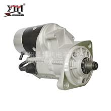 YTM昱特电机 J08 SK250-8/200-8 日野/28100-0250A电装款