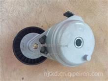 一汽解放道依茨4DD1K大柴发动机配件 发动机皮带自动涨紧轮/1023025-90D
