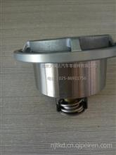 一汽解放道依茨6DK大柴发动机配件 发动机节温器/调温器总成