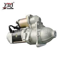 YTM 昱特电机H07CT EH700/EX220-5 日野 起动机马达/28100-1442